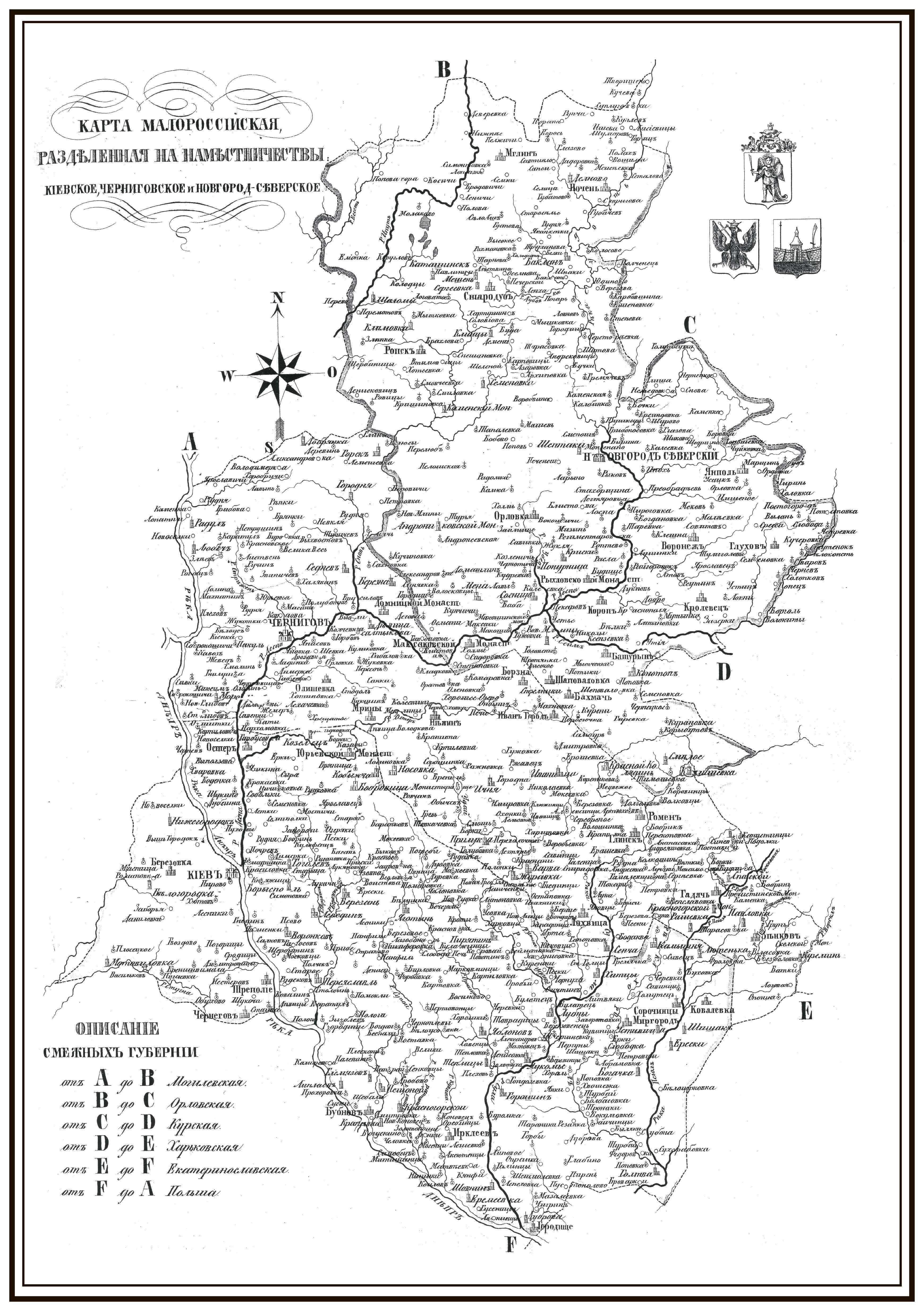 Map of Ukraine1781